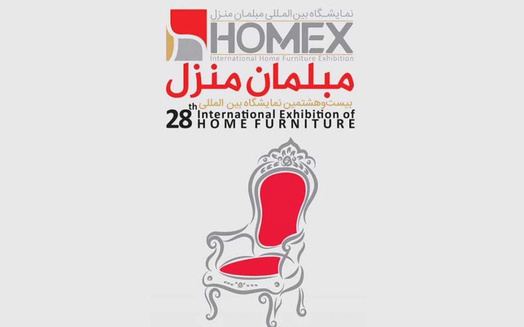 نمایشگاه بین المللی مبلمان هومکس ۲۰۱۹ تهران