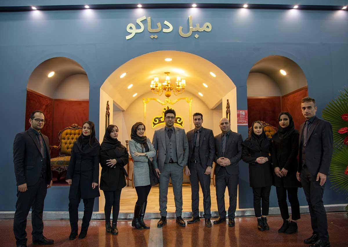 تیم فروش دیاکو در نمایشگاه