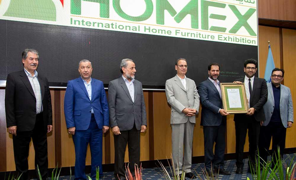 Award tehran furniture international exhibition 1