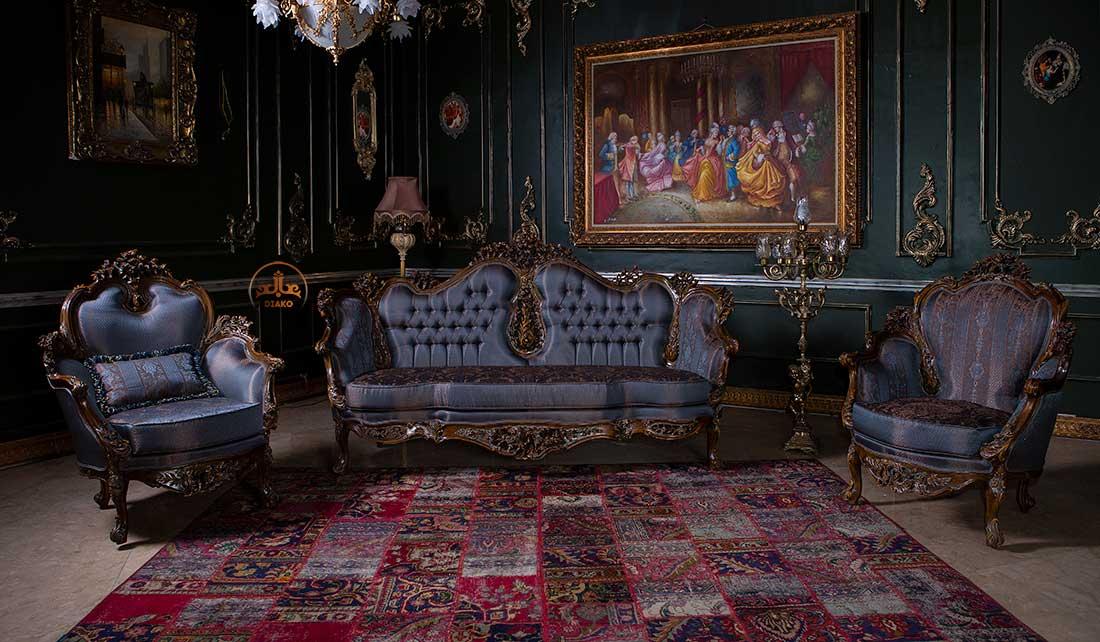 کاناپه و مبل سلطنتی