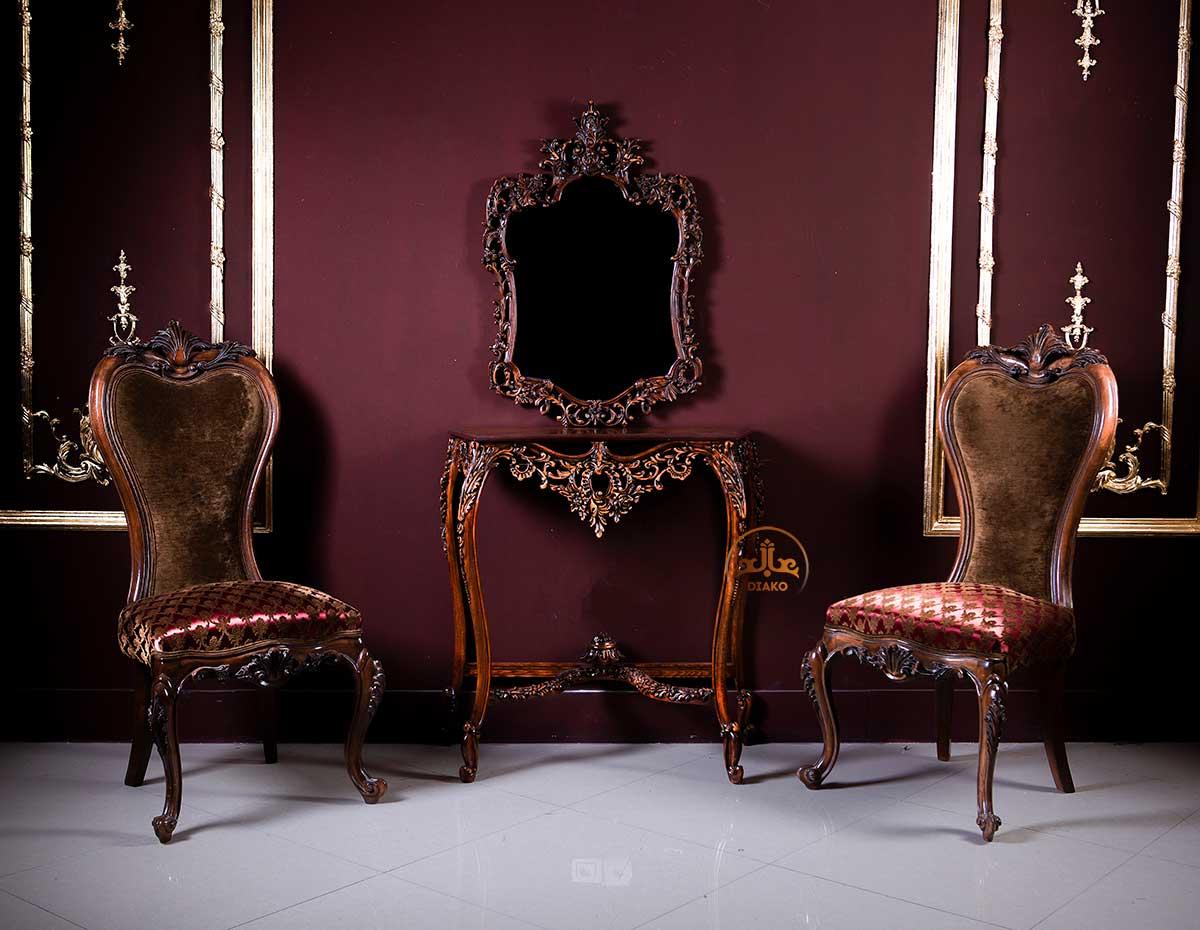 آینه کنسول فرانسوی دارلین
